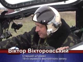 Украинские вертолеты с символикой ООН с боевым навесным оборудованием.