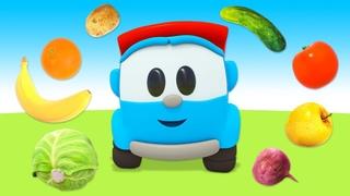 Chante avec Léo le camion! Chansons en français pour les petits : légumes et fruits