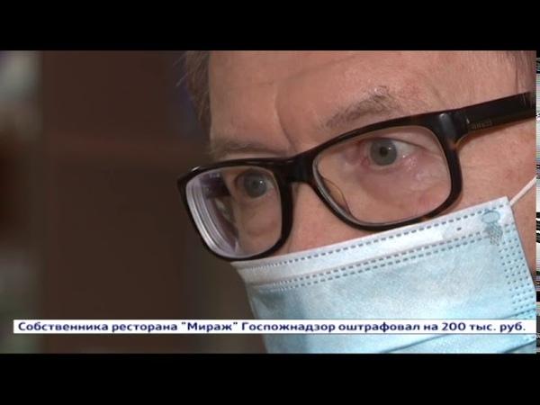 Масочный режим в Иркутской области после 28 сентября скорее всего будет продлён и даже ужесточён