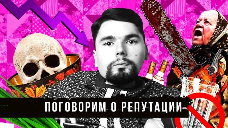 Мастерство переобуваний Тимати Гуф и поп Васецкий Сталингулаг
