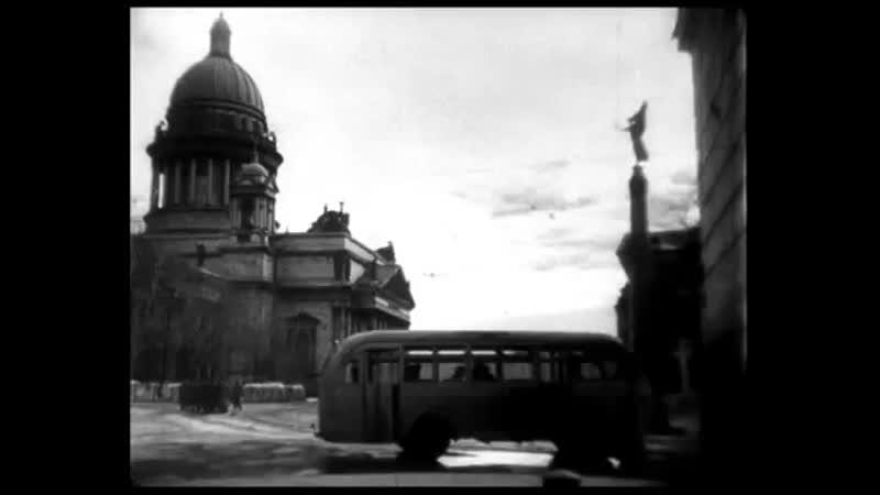 Как снимали коней с Аничкова моста в октябре 1941 г