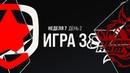 GMB vs DA - Неделя 7 День 2 | LCL Летний Сплит 2020 | Gambit Esports vs Dragon Army