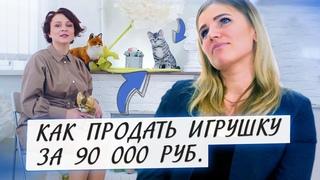 """Мастер Дарья Ширяева: """"Я научилась шить игрушки и продаю их в США и Канаду"""" / YouTube Posidelki"""