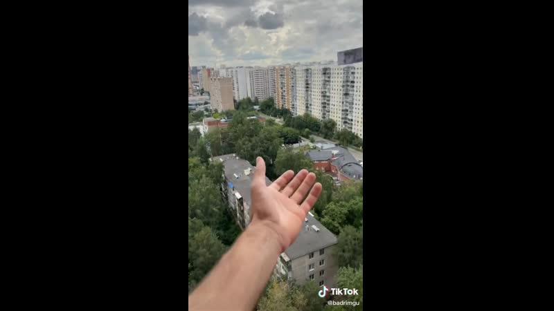 1000 руб.. | #TikTok (видео приколы)