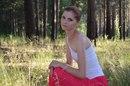 Фотоальбом Марии Данчиной