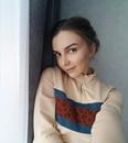 Елена Косько