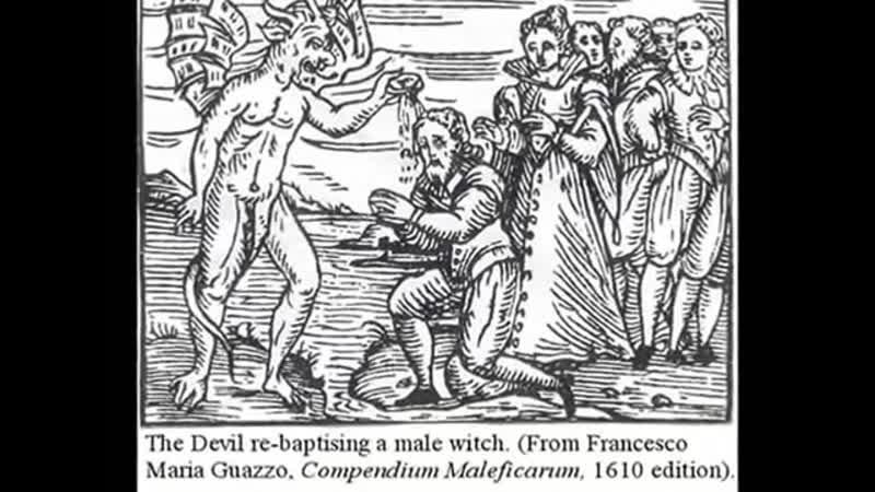 Οι Δαίμονες και οι Άνθρωποι από την Αρχαιότητα μέχρι σήμερα Демоны и люди от античности до наших дней