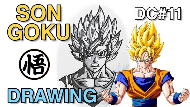 GOKU DRAWING (dragon ball) (december challenge 11)