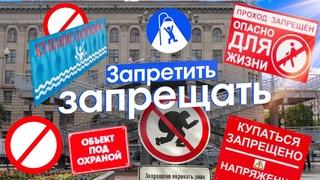 Хабаровск: а было ли хорошо? Смотрим центр, говорим про транспорт и горожан.
