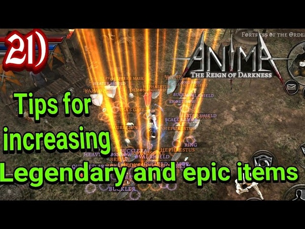 Anima ARPG how to increase dropping rate of epic and legendary items
