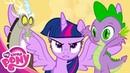 Мультфильм Дружба - это чудо про Пони - Принцесса Искорка 1часть