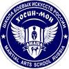 """Клуб """"Южный Будокан""""  Всестилевое каратэ в Анапе"""