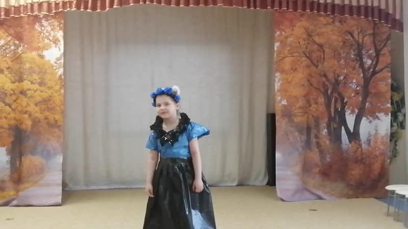 Номинация Cool Master Сапукова Амина Королева Осень