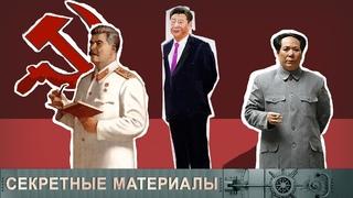 Красная машина Китая. 100 лет Компартии. Великое китайское чудо