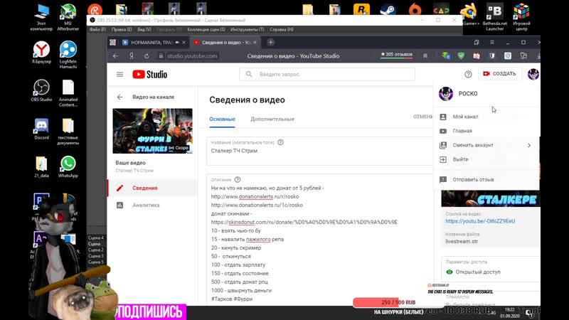 Денис Роско live via