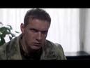 Военная разведка Западный фронт 5 и 6 серия Военный сериал