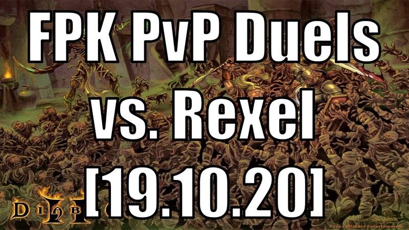 Diablo II FPK PvP Duels vs Rexel Asgard Server 19 10 20