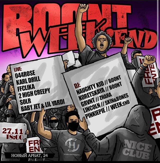 BOONT x WEEK:end