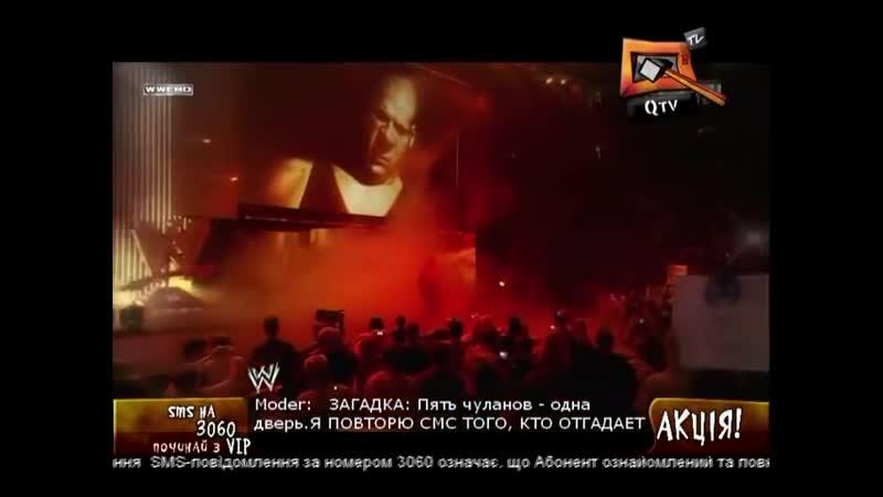 Реслінг WWE SmackDown QTV