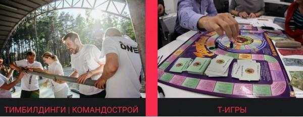 Организация праздников Бобров