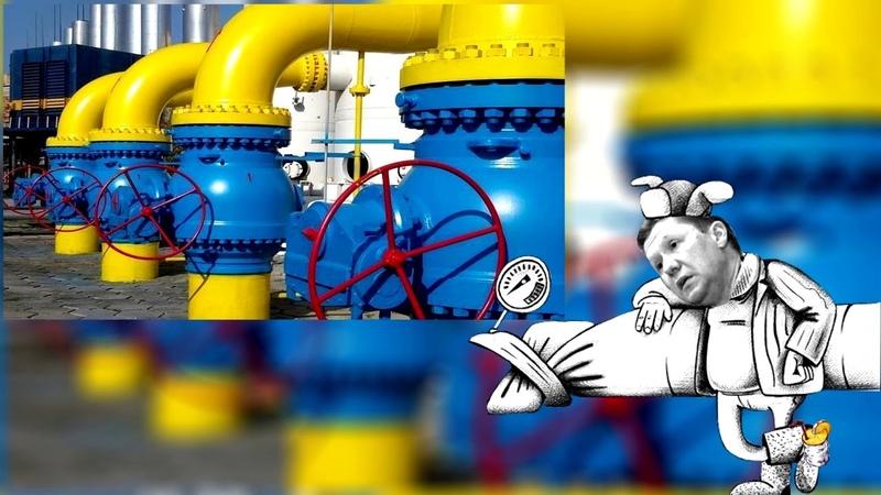 Привет Газпрому Украина начала поставки газа в Румынию