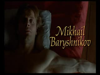Михаил Барышников - Le Jeune Homme et La Mort (Юноша и смерть)