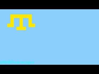 Флаг и Гимн Крымских Татар