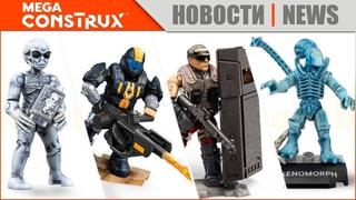 Mega Construx 2019 | HALO, CALL of DUTY, HEROES, X-FILES, ALIENS, STAR TREK