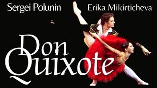 Sergei Polunin // DON QUIXOTE (Near-complete Basil/Basilio Performance)