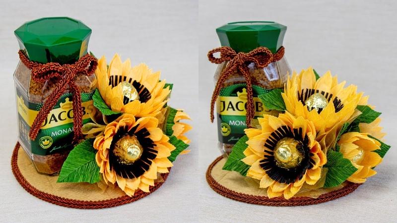 Как красиво оформить банку кофе цветами из конфет Подарок из кофе легко