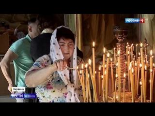 Верховная рада ждет предоставление автокефалии неканонической украинской церкви