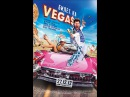 Билет на Vegas 2012