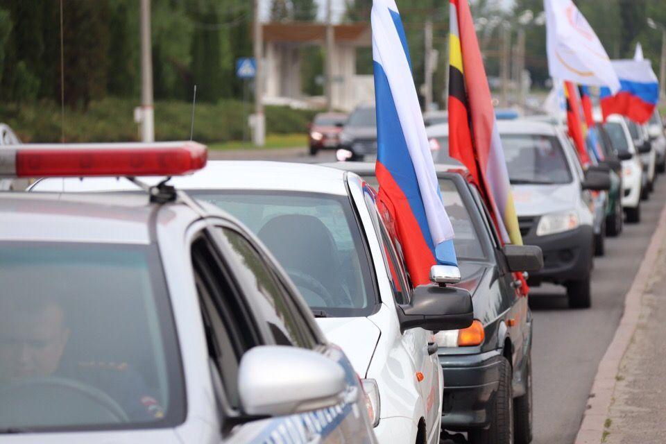 В пятницу в Курске пройдёт автопробег в цветах триколора