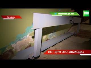 В Казани УК требует снести самовольно построенный инвалидом-колясочником балкон с пандусом