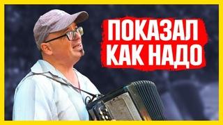 ♫  Музыкант поет, ЗАКАЧАЕШЬСЯ! Настя, Анастасия!  | Уличная музыка | Уличные таланты |
