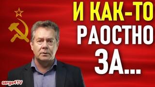 Николай Платошкин: Обнадёживает то, что ...