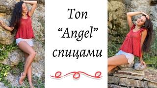 Топ «Angel» А-силуэта с крылышками из пряжи Concept by Katia Polynesia    Подробный мастер-класс   