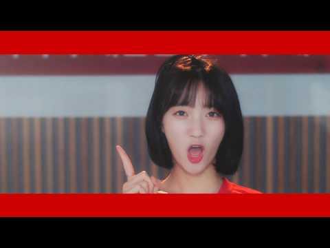 [대한축구협회-붉은악마] 2018 대한민국 국가대표팀 응원가 승리의 함성