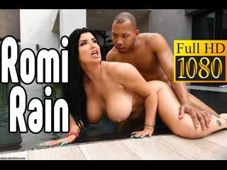 Romi Rain Big TITS большие сиськи big tits Трах, all sex, porn, big tits, Milf инцест, порно blowjob brazzers секс на
