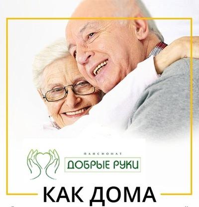 Сургутский дом престарелых ветлужанка дом престарелых