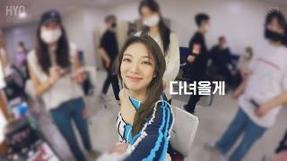 💜 HYO V-LOG : 효연의 #DESSERT 음악방송 브이로그 💗