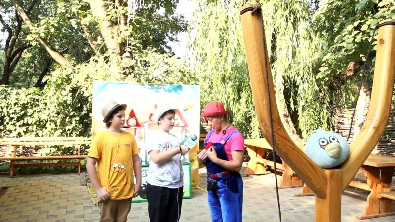 Передача Дети в городе парк Акважур