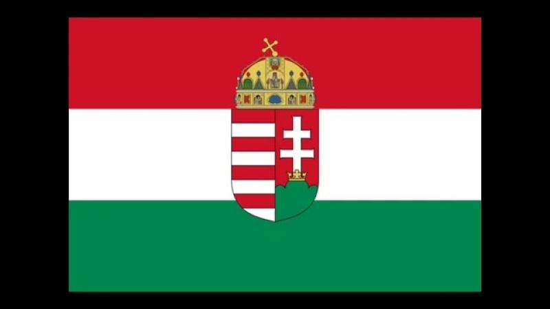 Венгерский военный марш Centenárium induló