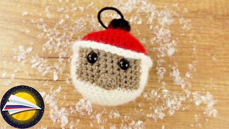 Мастер класс по вязанию Деда Мороза крючком 🎅 Елочные игрушки своими руками Украшения на елку