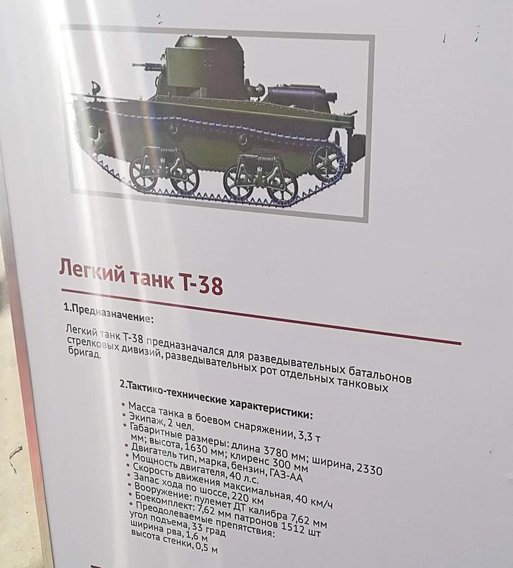 """МЕЖДУНАРОДНЫЙ ФОРУМ """"АРМИЯ-2020», изображение №94"""