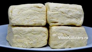 Самое простое и полезное Творожное слоёное тесто - Рецепт Бабушки Эммы