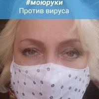 ТатьянаДюкова