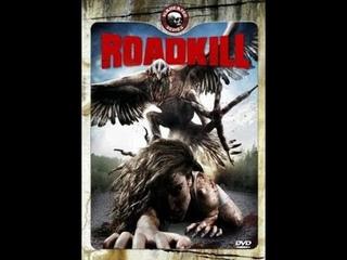La Carretera De La Muerte, es del año 2011. clips movie.