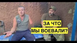 """""""Мы не за это воевали!"""" Боевик ДНР в шоке, от того, что устроила Россия на Донбассе"""