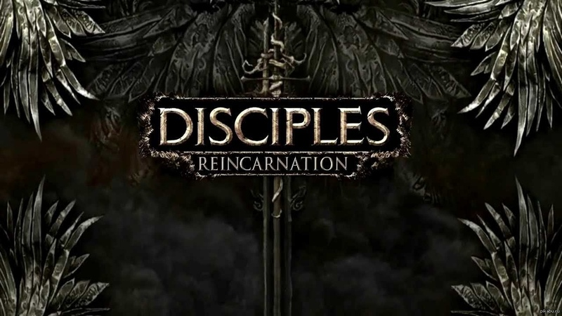 Обзор игры Disciples III Reincarnation 2009 2014 Последователи 3 Перерождение